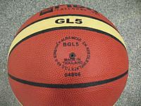 Баскетбольный мяч № 5